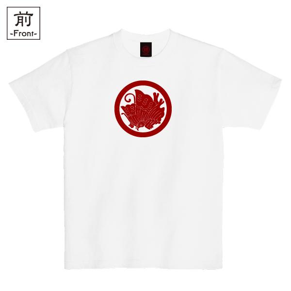 和柄,和柄服,むかしむかし,大きいサイズ,Tシャツ,レディース,半袖,平家蝶家紋