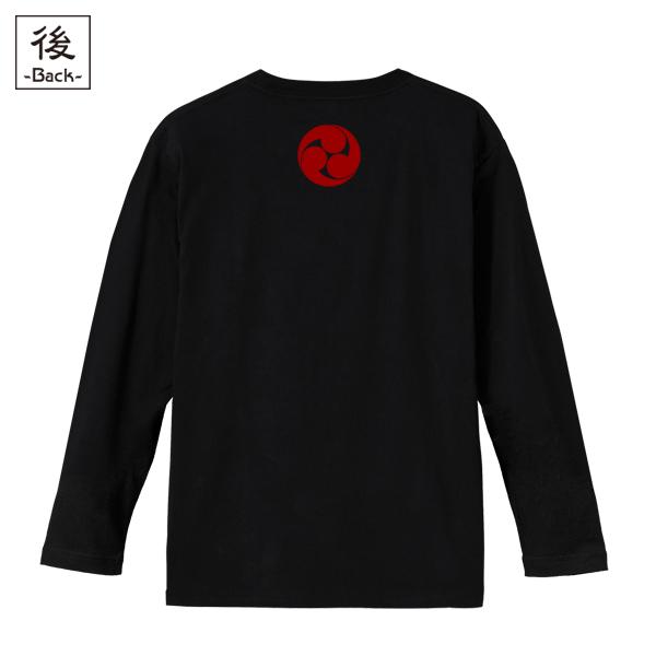 和柄,和柄服,むかしむかし,大きいサイズ,Tシャツ,キッズ,長袖,土方左三ツ巴