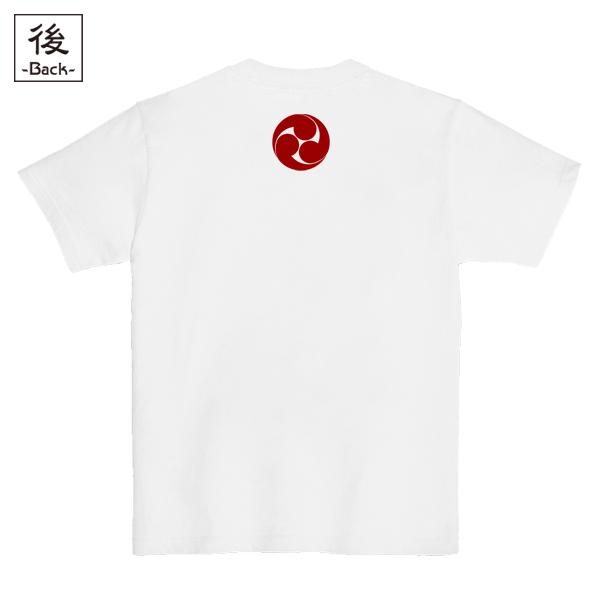 和柄,和柄服,むかしむかし,大きいサイズ,Tシャツ,メンズ,半袖,土方左三ツ巴