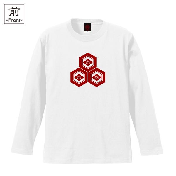 和柄,和柄服,むかしむかし,大きいサイズ,Tシャツ,キッズ,長袖,浅井亀甲花菱