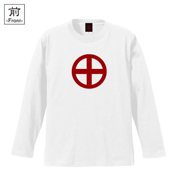 和柄,和柄服,むかしむかし,大きいサイズ,Tシャツ,メンズ,長袖,島津十文字紋
