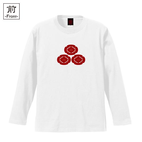 和柄,和柄服,Tシャツ,キッズ,長袖,朝倉三ツ盛木瓜