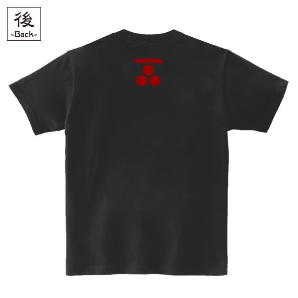 和柄,和柄服,むかしむかし,大きいサイズ,Tシャツ,メンズ,半袖,毛利一文字三星