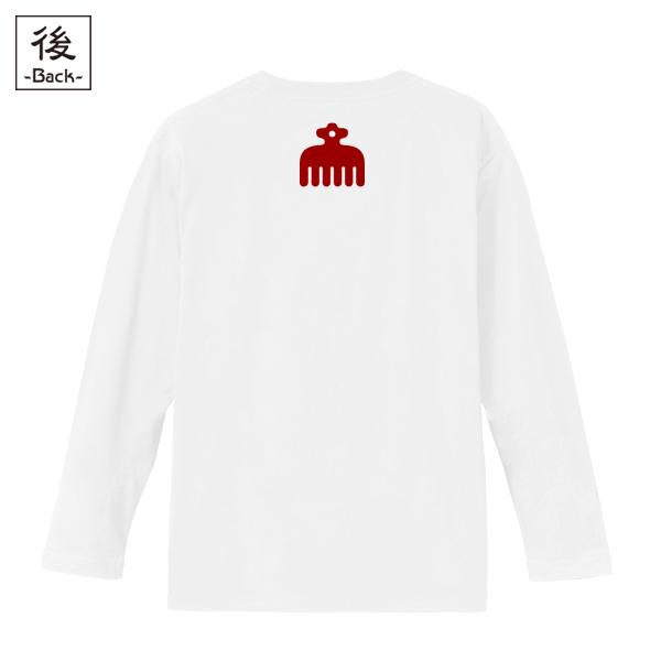 和柄,和柄服,むかしむかし,大きいサイズ,Tシャツ,レディース,長袖,今川赤鳥紋
