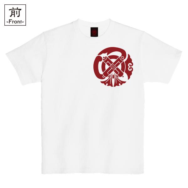 和柄,和柄服,むかしむかし,大きいサイズ,Tシャツ,メンズ,半袖,立花祇園守紋