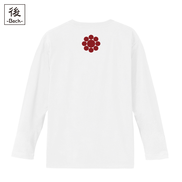 和柄,和柄服,むかしむかし,大きいサイズ,Tシャツ,キッズ,長袖,伊達仙台笹家紋