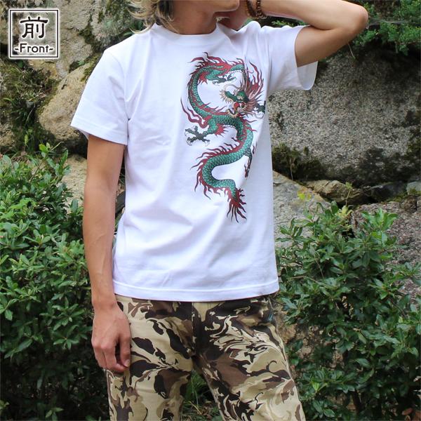 和柄,和柄服,むかしむかし,大きいサイズ,Tシャツ,キッズ,半袖,昇龍