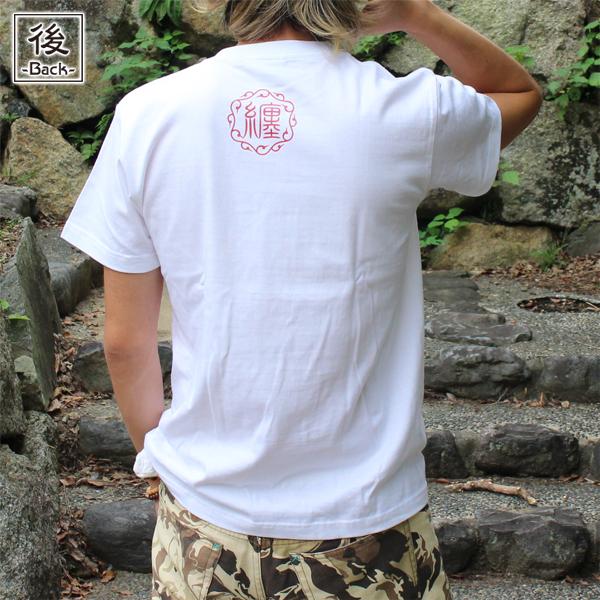 和柄,和柄服,むかしむかし,大きいサイズ,Tシャツ,メンズ,半袖,睨み龍