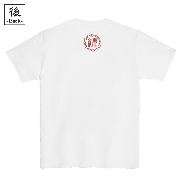 和柄,和柄服,むかしむかし,大きいサイズ,Tシャツ,キッズ,半袖,睨み龍