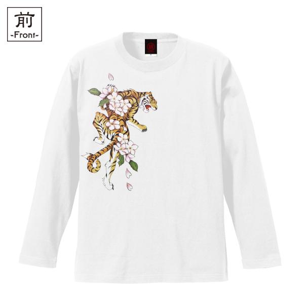 和柄,和柄服,むかしむかし,大きいサイズ,Tシャツ,キッズ,長袖,桜虎