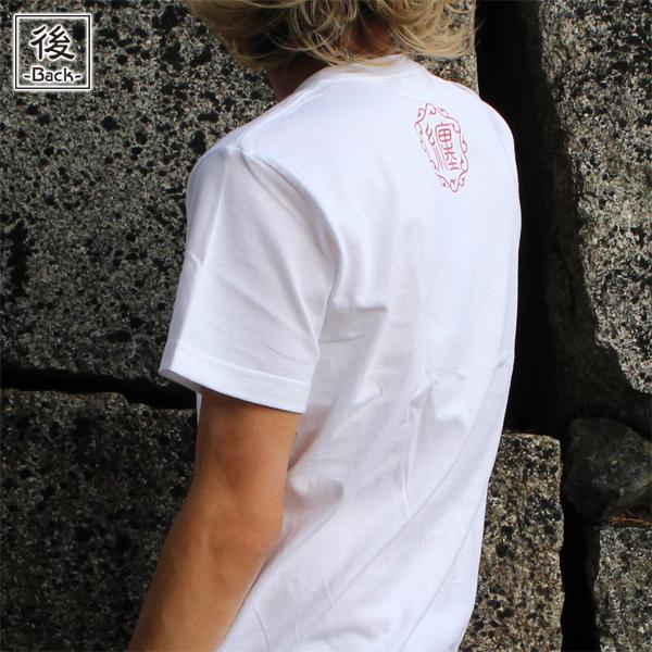 和柄,和柄服,むかしむかし,大きいサイズ,Tシャツ,メンズ,半袖,桜虎