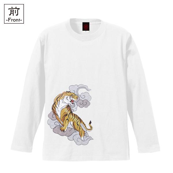 和柄,和柄服,むかしむかし,大きいサイズ,Tシャツ,レディース,長袖,雲虎