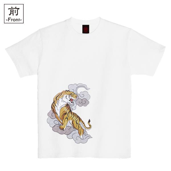 和柄,和柄服,むかしむかし,大きいサイズ,Tシャツ,キッズ,半袖,雲虎