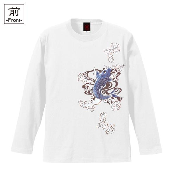 和柄,和柄服,むかしむかし,大きいサイズ,Tシャツ,キッズ,長袖,暴れ鯉