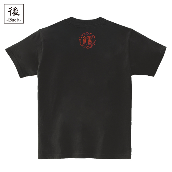 和柄,和柄服,むかしむかし,大きいサイズ,Tシャツ,レディース,半袖,暴れ鯉
