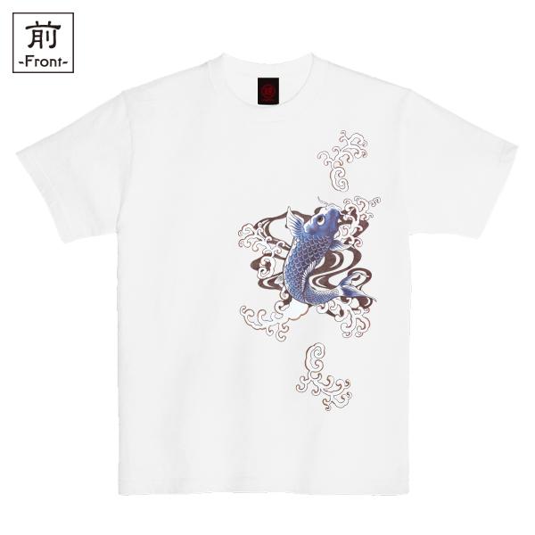 和柄,和柄服,むかしむかし,大きいサイズ,Tシャツ,メンズ,半袖,暴れ鯉