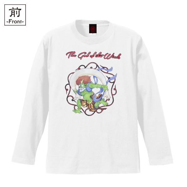 和柄,和柄服,むかしむかし,大きいサイズ,Tシャツ,キッズ,長袖,風神