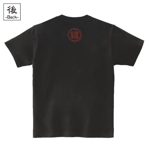 和柄,和柄服,むかしむかし,大きいサイズ,Tシャツ,キッズ,半袖,風神