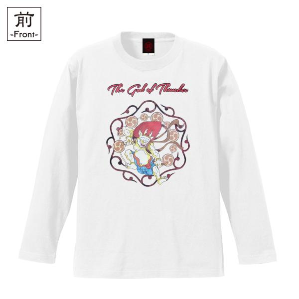 和柄,和柄服,むかしむかし,大きいサイズ,Tシャツ,キッズ,長袖,雷神
