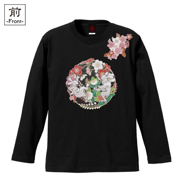 和柄,和柄服,むかしむかし,大きいサイズ,Tシャツ,レディース,長袖,鳥獣戯画_梅桜踊