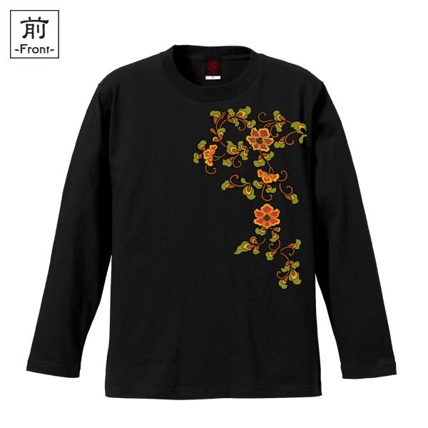 和柄,和柄服,むかしむかし,大きいサイズ,Tシャツ,メンズ,長袖,唐花唐草