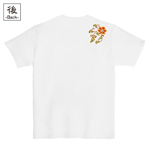 和柄,和柄服,むかしむかし,大きいサイズ,Tシャツ,キッズ,半袖,唐花唐草