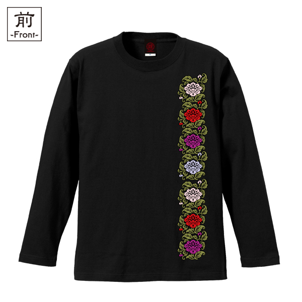 和柄,和柄服,むかしむかし,大きいサイズ,Tシャツ,キッズ,長袖,牡丹唐草