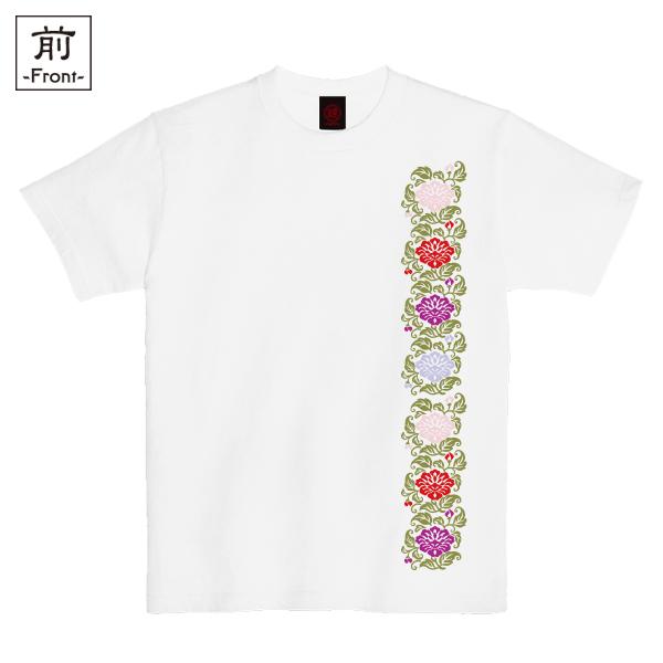 和柄,和柄服,むかしむかし,大きいサイズ,Tシャツ,キッズ,半袖,牡丹唐草