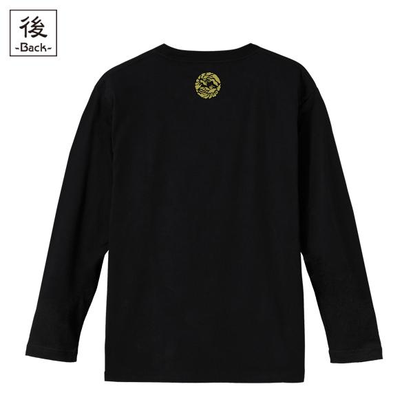 和柄,和柄服,むかしむかし,大きいサイズ,Tシャツ,キッズ,長袖,鳳凰丸桐唐草