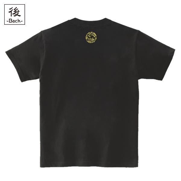 和柄,和柄服,むかしむかし,大きいサイズ,Tシャツ,キッズ,半袖,鳳凰丸桐唐草