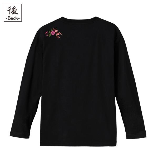 和柄,和柄服,むかしむかし,大きいサイズ,Tシャツ,キッズ,長袖,梅折枝桜