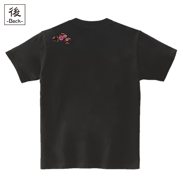 和柄,和柄服,むかしむかし,大きいサイズ,Tシャツ,キッズ,半袖,梅折枝桜