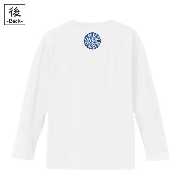 和柄,和柄服,むかしむかし,大きいサイズ,Tシャツ,キッズ,長袖,唐花丸紋様