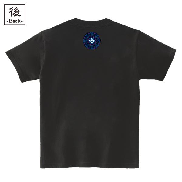 和柄,和柄服,むかしむかし,大きいサイズ,Tシャツ,キッズ,半袖,唐花丸紋様