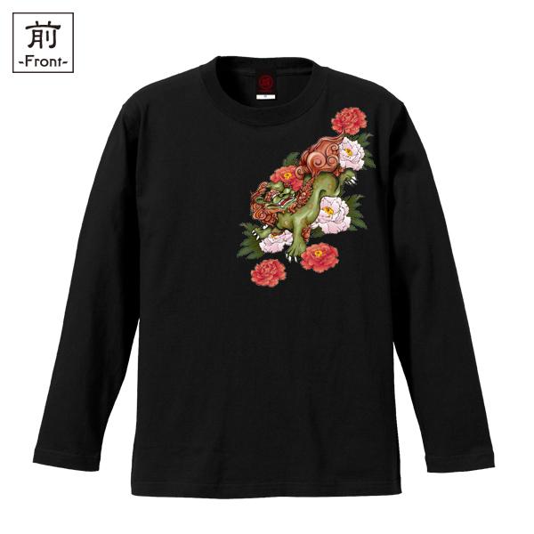 和柄,和柄服,むかしむかし,大きいサイズ,Tシャツ,キッズ,長袖,唐獅子牡丹