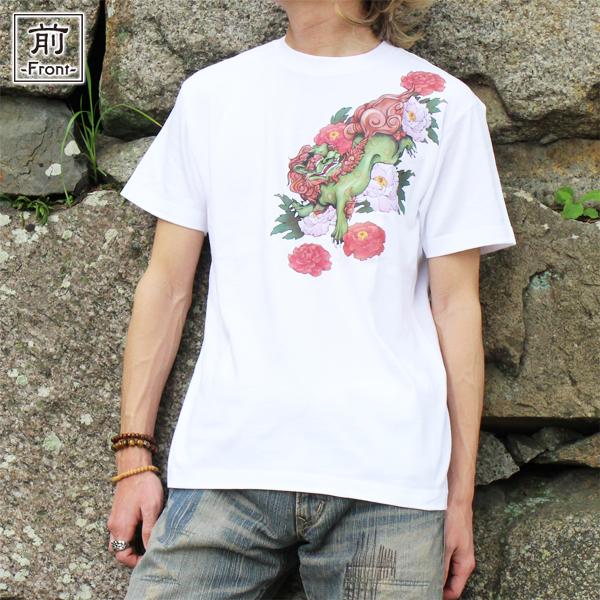 和柄,和柄服,むかしむかし,大きいサイズ,Tシャツ,メンズ,半袖,唐獅子牡丹