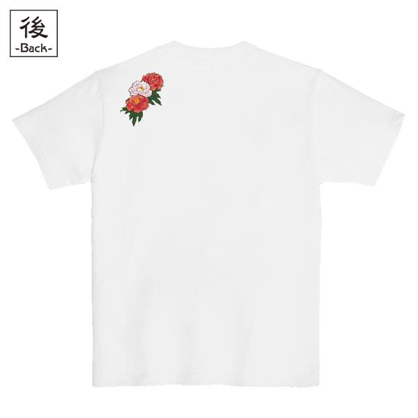 和柄,和柄服,むかしむかし,大きいサイズ,Tシャツ,レディース,半袖,唐獅子牡丹
