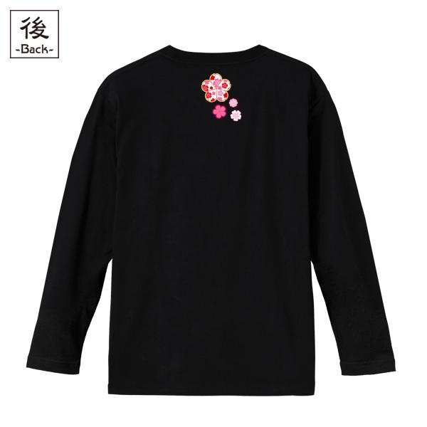 和柄,和柄服,むかしむかし,大きいサイズ,Tシャツ,レディース,長袖,流水桜丸紋