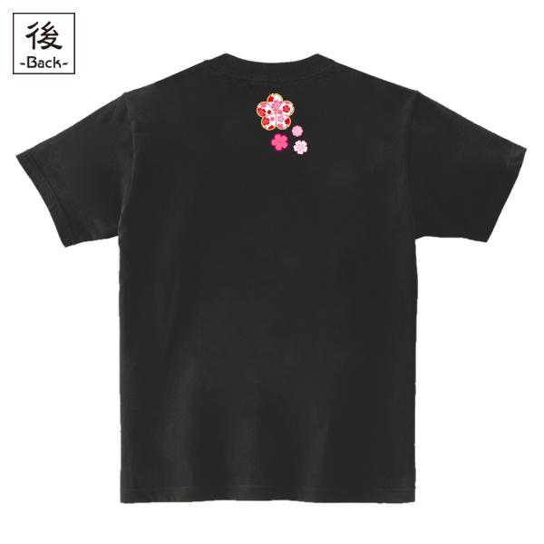 和柄,和柄服,むかしむかし,大きいサイズ,Tシャツ,レディース,半袖,流水桜丸紋