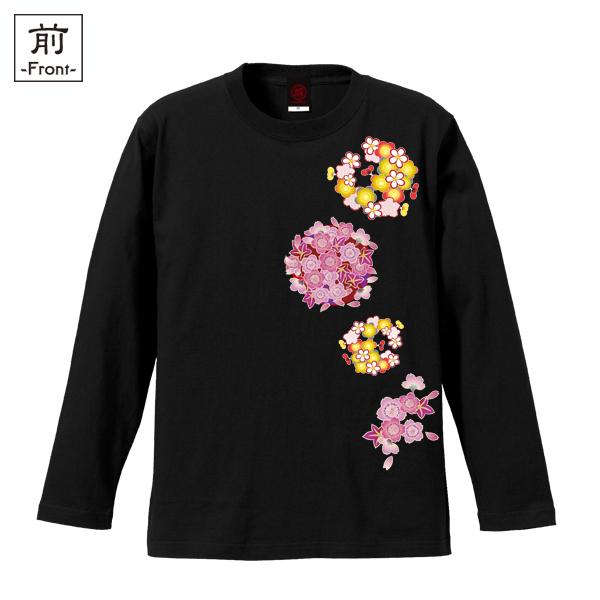 和柄,和柄服,むかしむかし,大きいサイズ,Tシャツ,キッズ,長袖,春花丸紋様