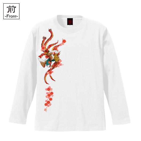 和柄,和柄服,むかしむかし,大きいサイズ,Tシャツ,キッズ,長袖,吉祥桜鳳凰