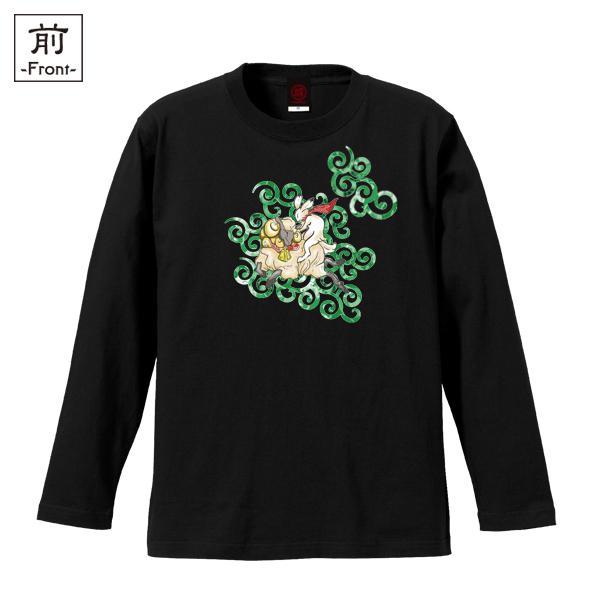 和柄,和柄服,むかしむかし,大きいサイズ,Tシャツ,キッズ,長袖,唐草羊戯画
