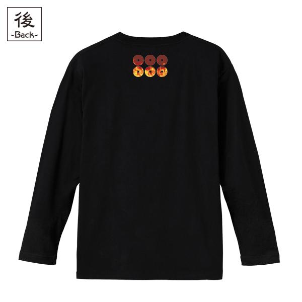 和柄,和柄服,むかしむかし,大きいサイズ,Tシャツ,メンズ,長袖,武将猫_幸村