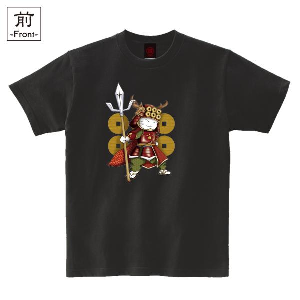 和柄,和柄服,むかしむかし,大きいサイズ,Tシャツ,メンズ,半袖,武将猫_幸村