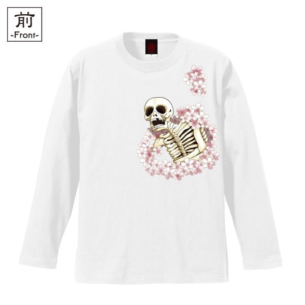 和柄,和柄服,むかしむかし,大きいサイズ,Tシャツ,キッズ,長袖,桜がしゃ髑髏