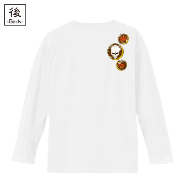 和柄,和柄服,むかしむかし,大きいサイズ,Tシャツ,レディース,長袖,薫煙髑髏