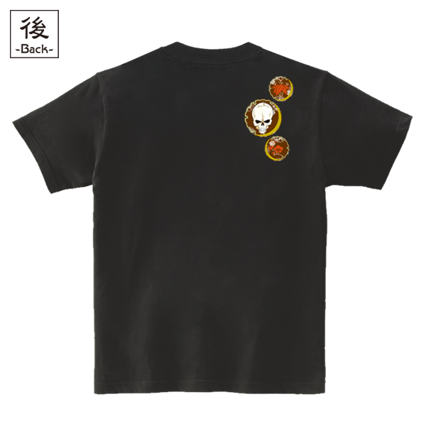 和柄,和柄服,むかしむかし,大きいサイズ,Tシャツ,キッズ,半袖,薫煙髑髏