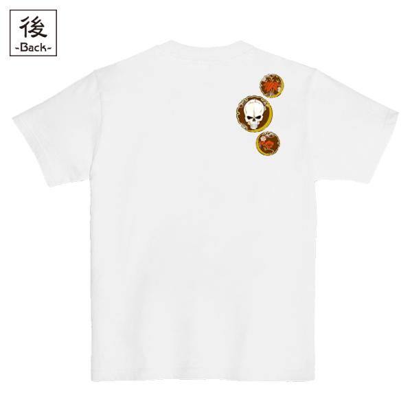 和柄,和柄服,むかしむかし,大きいサイズ,Tシャツ,メンズ,半袖,薫煙髑髏
