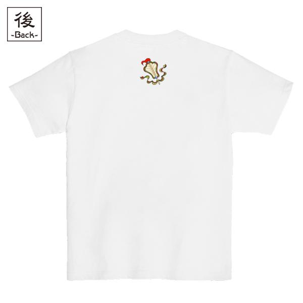 和柄,和柄服,むかしむかし,大きいサイズ,Tシャツ,レディース,半袖,平安の布袋