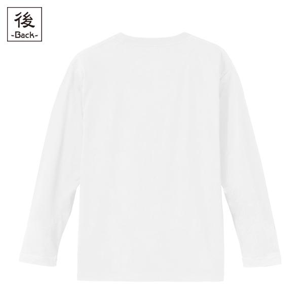 和柄,和柄服,むかしむかし,大きいサイズ,Tシャツ,キッズ,長袖,繁盛大黒天